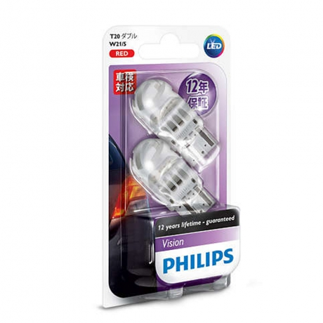PHILIPS LED VISION T20 W21/5 紅光雙芯LED小燈