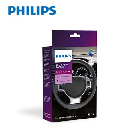 PHILIPS LED CEA CANBUS H7 破解電阻