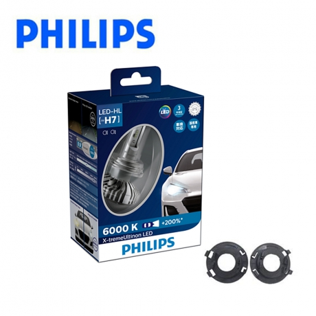 PHILIPS X-treme Ultinon LED H7 頭燈兩入裝-FORD Focus MK3/MK3.5專用組